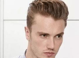 Kopaszodás ellen hajbeültetés